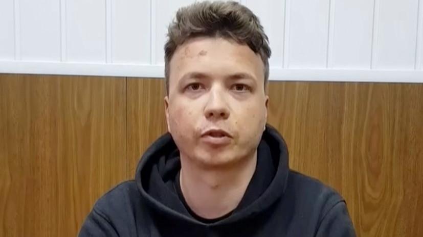 В КГБ Белоруссии заявили об участии Протасевича в конфликте на Украине на стороне «Азова»