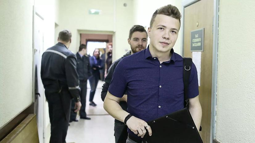 В КГБ Белоруссии рассказали о признательных показаниях Протасевича