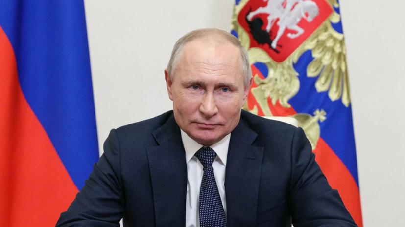 Путин поручил увеличить число занятых в России до уровня 2019 года
