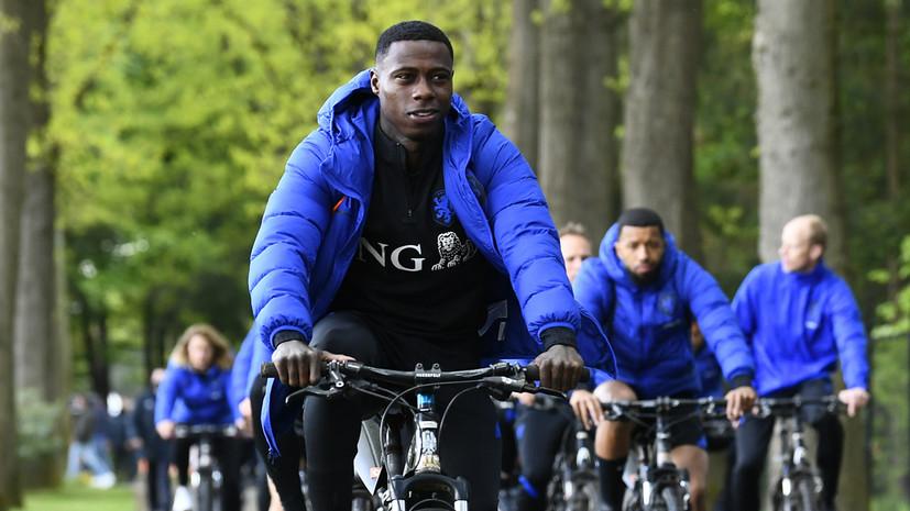 Промес вошёл в заявку сборной Нидерландов на Евро-2020