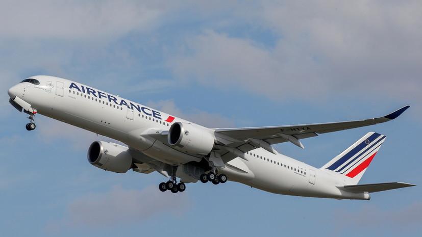 Air France объяснила отмену рейса в Москву проблемами с облётом Белоруссии