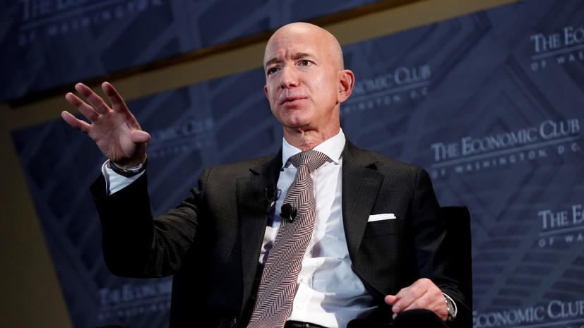 Безос уйдёт с поста главы Amazon в годовщину основания компании 5 июля
