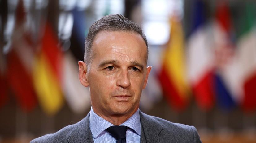 Маас прокомментировал решение Генпрокуратуры России по трём НПО ФРГ