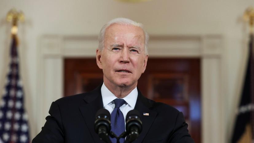 Байден призвал к оружейным ограничениям в США