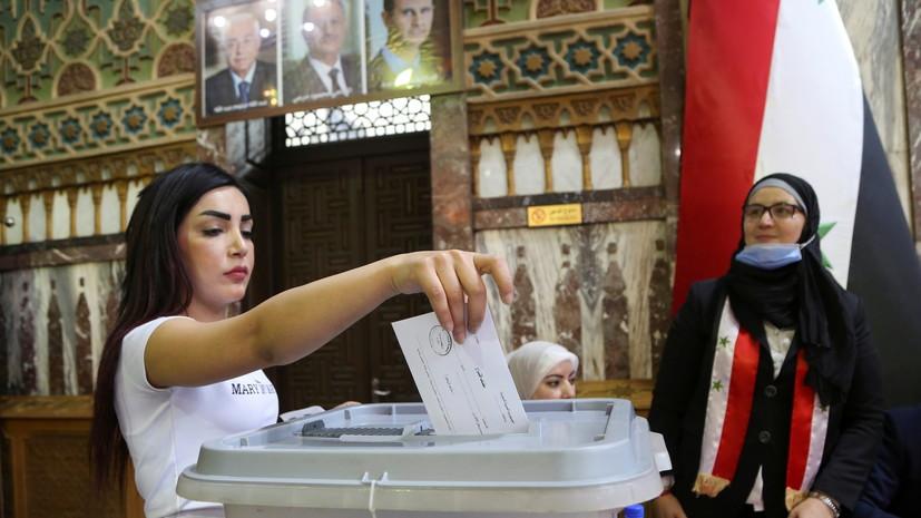 В ЕС оценили прошедшие в Сирии президентские выборы