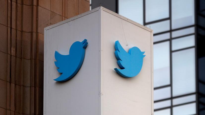 Суд в Москве оштрафовал Twitter ещё на 9,5 млн рублей