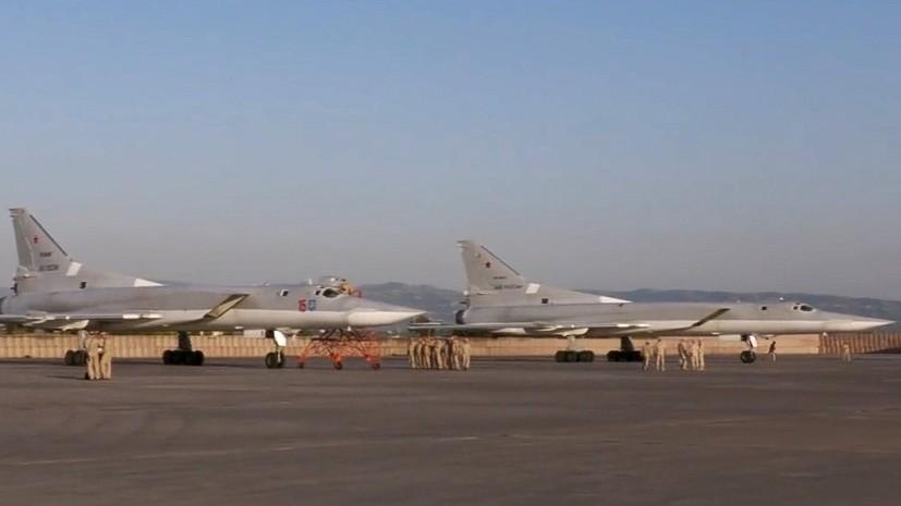«Серьёзный аргумент»: зачем Россия перебросила в Сирию дальние бомбардировщики Ту-22М3