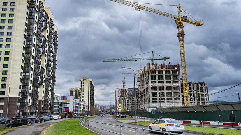 «Это ключевая задача»: Хуснуллин рассказал о мерах по снижению цен на жильё