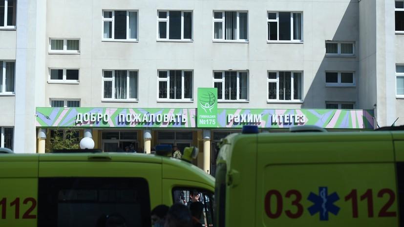 «Не делал выводов о виновности родителей»: в СК разъяснили слова Бастрыкина об охране в казанской гимназии0