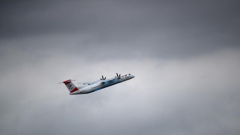 Austrian Airlines объяснили отмену рейса в Москву из Вены