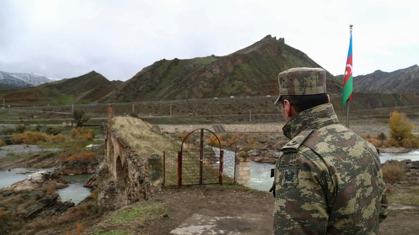 Обмен реакциями: что известно об инциденте с задержанием армянских военных на границе с Азербайджаном