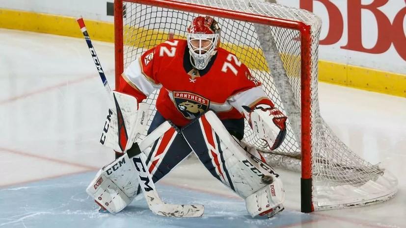 Бобровский присоединится к сборной России по хоккею на ЧМ в Риге 29 мая