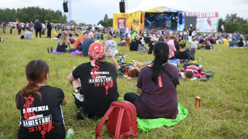 Организаторы «Нашествия» уточнили место проведения фестиваля