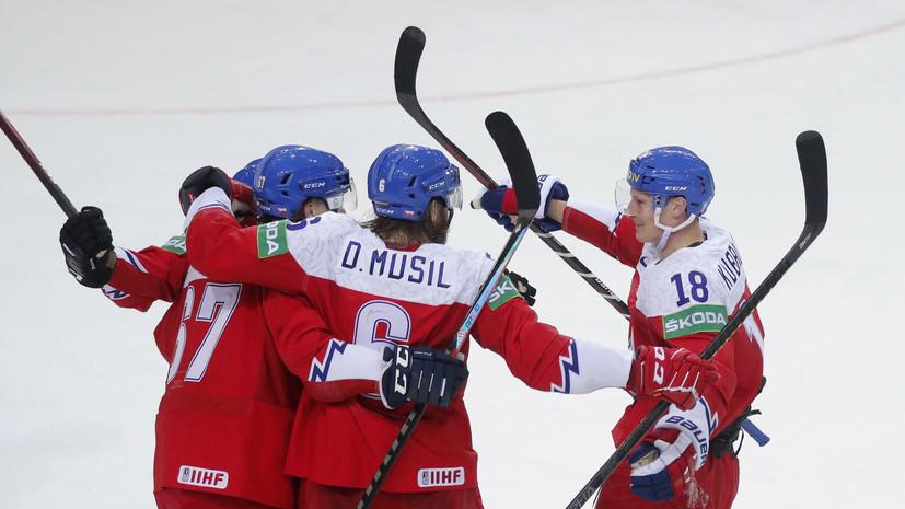 Чехия обыграла Швецию в матче чемпионата мира по хоккею