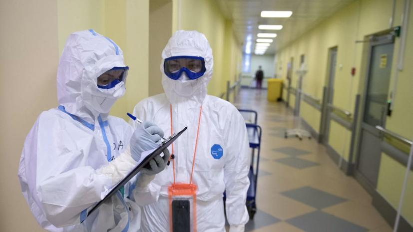 В России за сутки зафиксировано 9252 новых заболевших коронавирусом