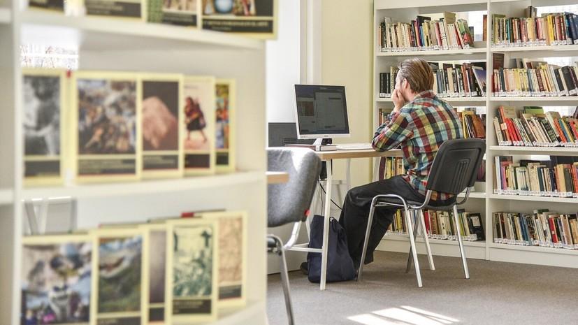 В сервисе «Библиотеки Москвы» расширили функционал