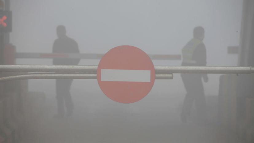 Тюмень затянуло смогом из-за тлеющих торфяников