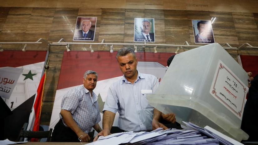 В МИД России прокомментировали итоги выборов в Сирии