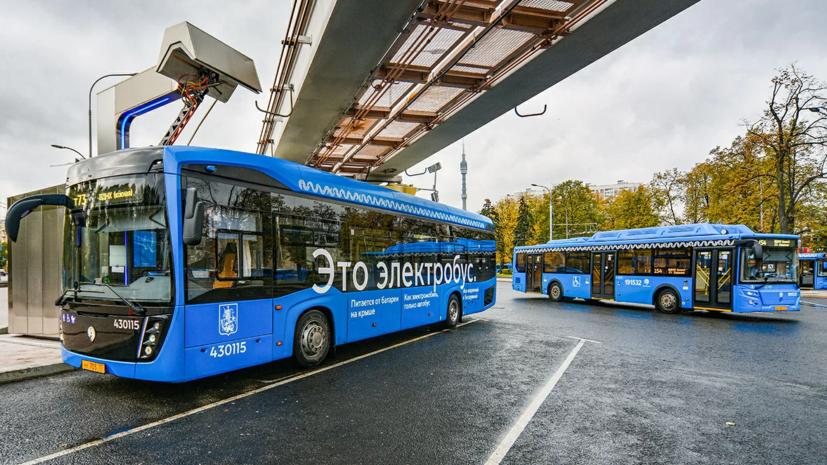 В июне на маршруты Москвы выйдут первые электробусы, собранные в столице