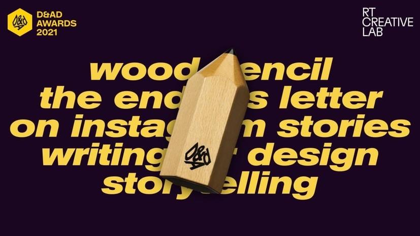 Проект RT к 75-летию Победы выиграл«Оскар индустрии дизайна» — премию D&AD