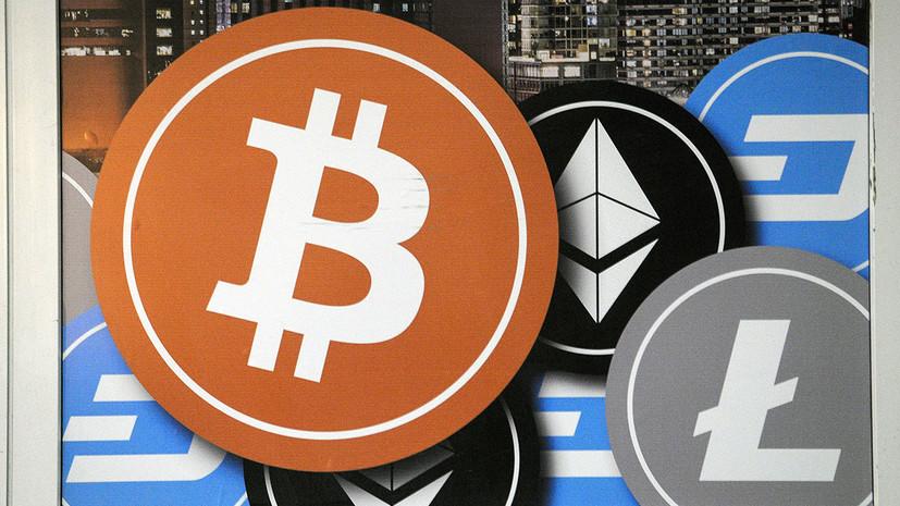 Эксперт назвал рынок криптовалют не лучшим активом для вложений