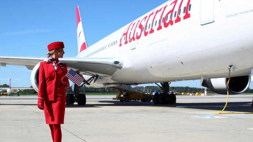 Посол России оценил ситуацию с отменой рейса Austrian Airlines из Вены в Москву