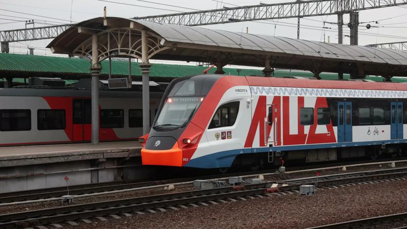 В Подмосковье открытие участка МЦД-4 разгрузит станцию Железнодорожная
