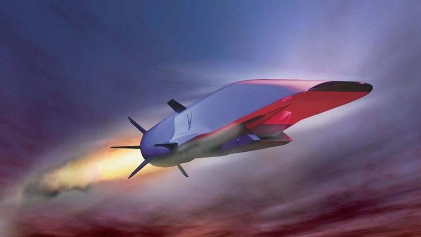 «Москва будет обгонять Вашингтон на три — пять лет»: как в США продвигается программа разработки гиперзвукового оружия