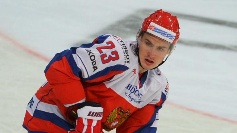 Защитник сборной России рассказал о карантине на ЧМ по хоккею