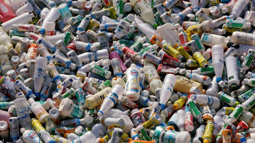 Эколог рассказал об опасности пластика для природы