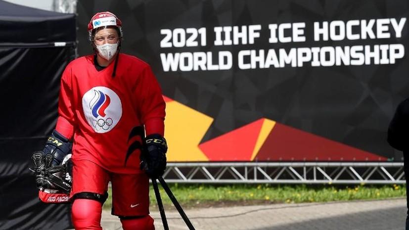 Орлов и Тарасенко провели тренировку в составе сборной России перед матчем со Швейцарией