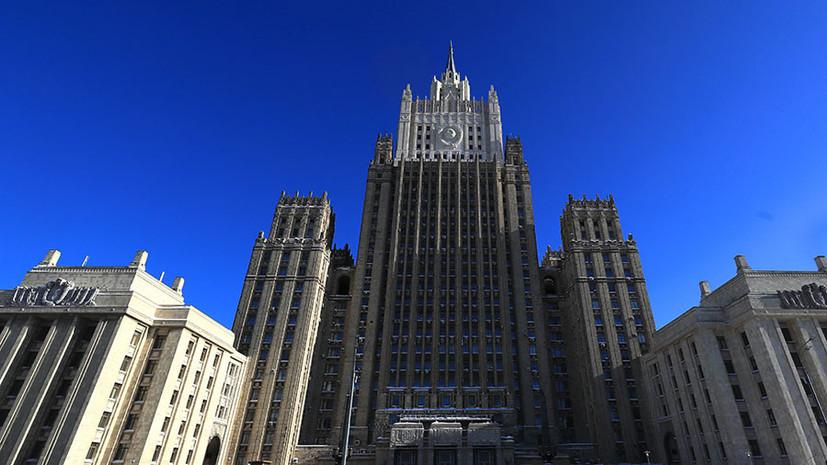«Грубое нарушение конвенции о дипломатических сношениях»: Москва выразила протест из-за акции у посольства РФ в Киеве