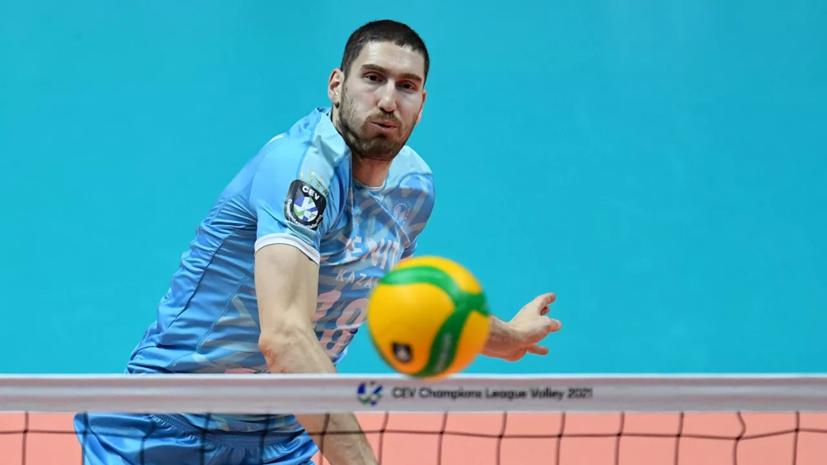 Российские волейболисты стартовали в Лиге наций с победы над Нидерландами