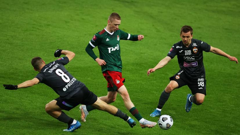ЦСКА подписал с Мухиным контракт на пять лет