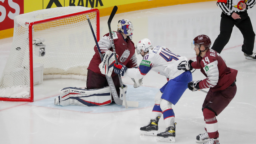 Латвия по буллитам уступила Норвегии на чемпионате мира по хоккею
