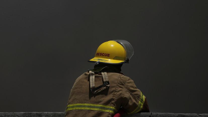 В Бразилии четыре человека погибли при пожаре в больнице