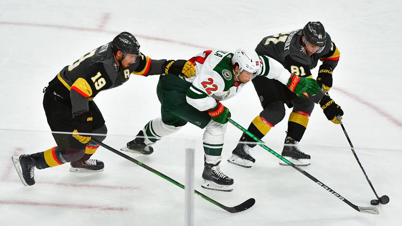 «Миннесота» впервые в своей истории проиграла в седьмом матче серии плей-офф НХЛ