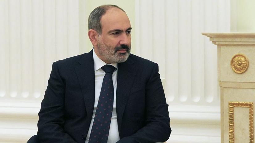 Пашинян назвал Россию главным партнёром Армении по вопросам безопасности