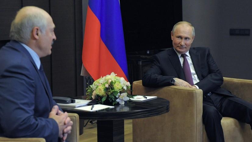 Путин и Лукашенко продолжили переговоры в Сочи