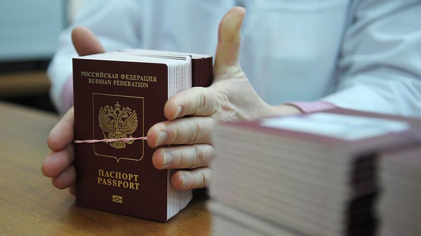 «Оформляются диппредставительствами»: в МИД разъяснили порядок выдачи загранпаспортов проживающим за рубежом россиянам0