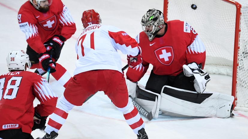 Ротенберг считает, что сборные России и Швейцарии показали настоящий хоккей в матче ЧМ