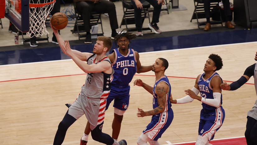 Трипл-дабл Уэстбрука не спас «Вашингтон» от поражения «Филадельфии» в плей-офф НБА