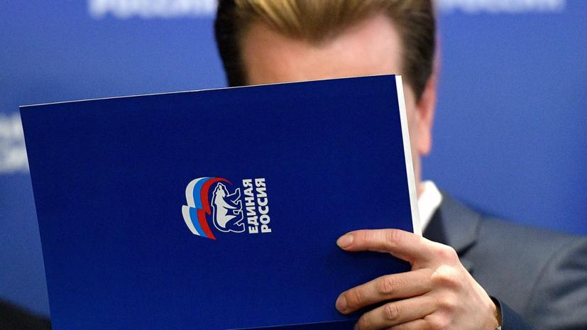 Почти 6 млн избирателей проголосовали на праймериз «Единой России»