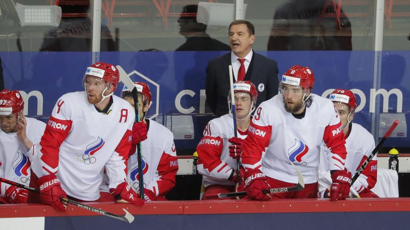 Терещенко: Россию изначально считали претендентом на победу