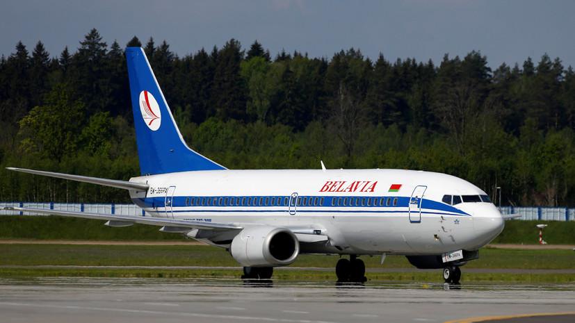 В Крыму предложили«Белавиа» начать выполнять рейсы на полуостров