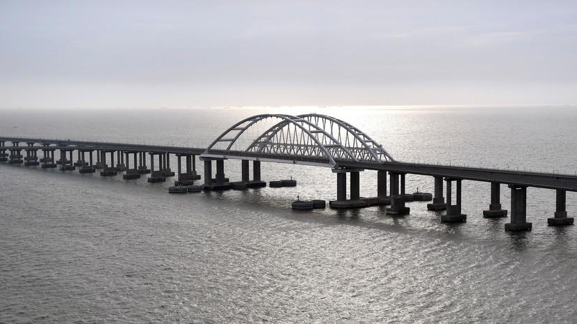 Глава немецкой делегации назвал Крымский мост лучшим в Европе