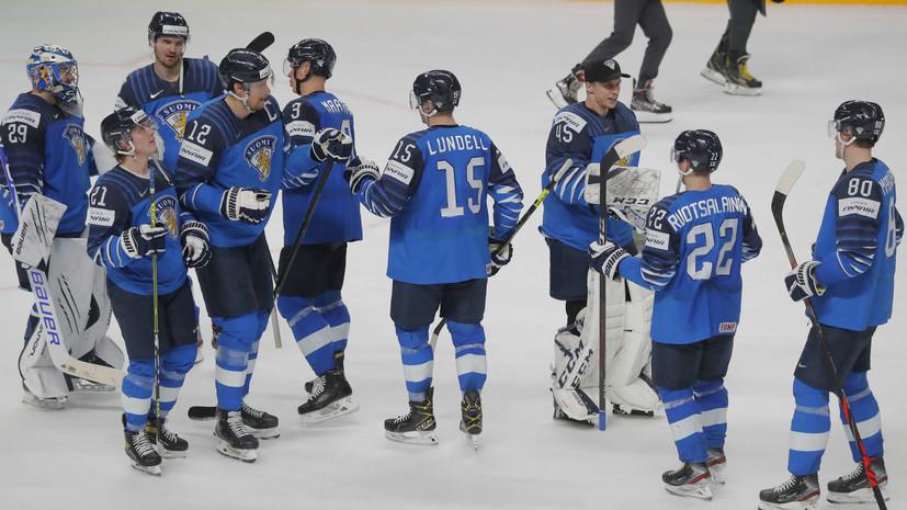 Финляндия в овертайме победила Латвию на ЧМ по хоккею в Риге