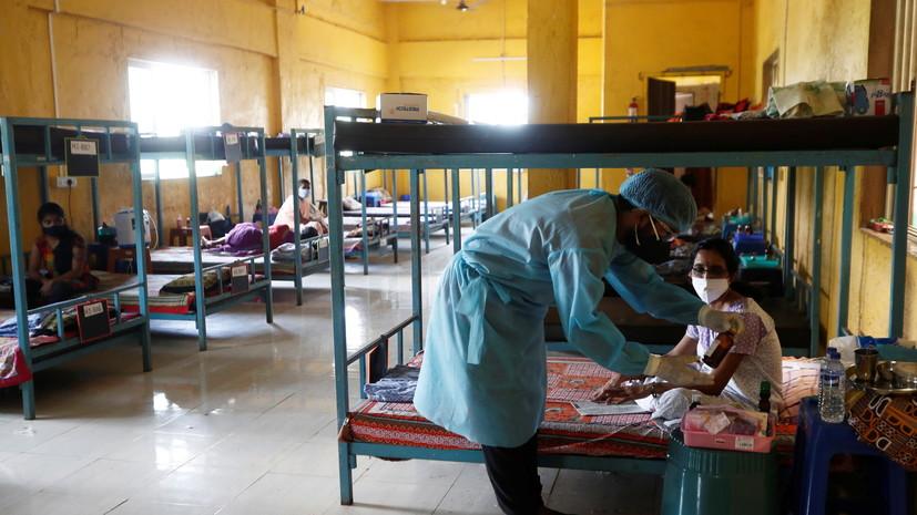 В Индии за сутки выявили более 152 тысяч случаев коронавируса