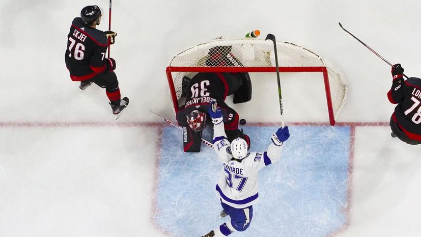 «Тампа» повела в серии второго раунда плей-офф НХЛ с «Каролиной», у Кучерова — ассист