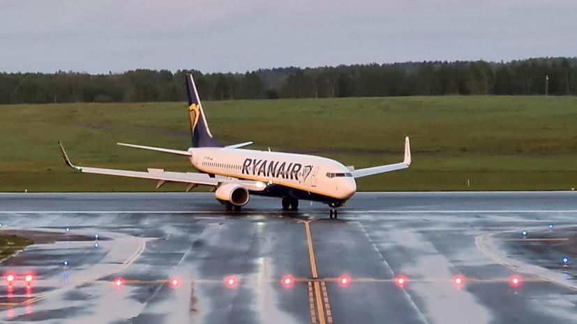 Глава МИД Белоруссии оценил реакцию Запада на инцидент с Ryanair